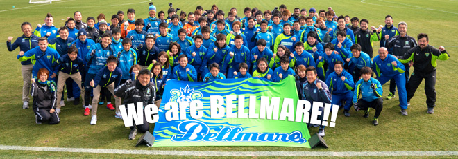 We are Bellmare!!
